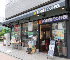 POTIER COFFEE Shinyokohamaten