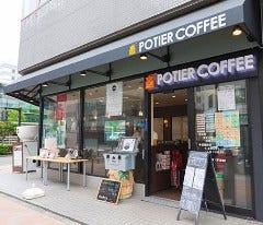 ポティエコーヒー 新橫濱店