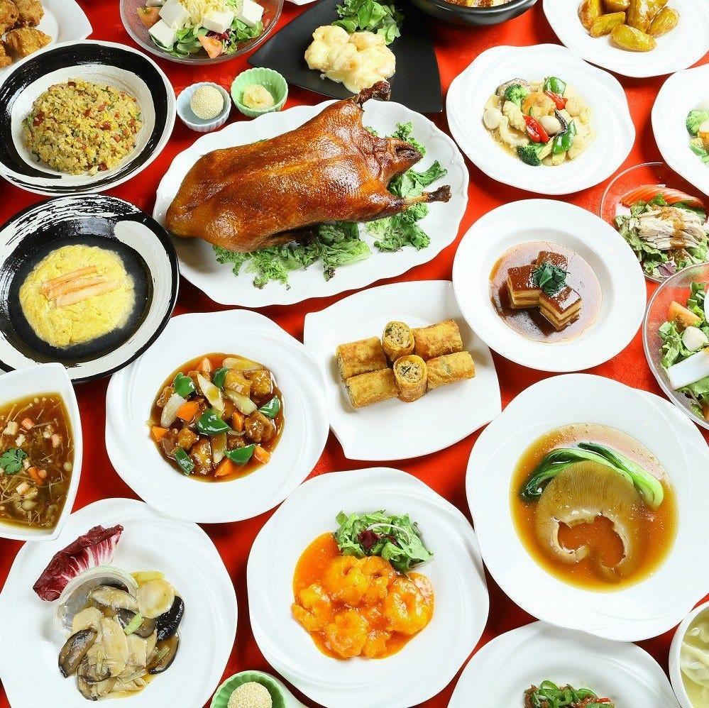 北京料理奈良百楽