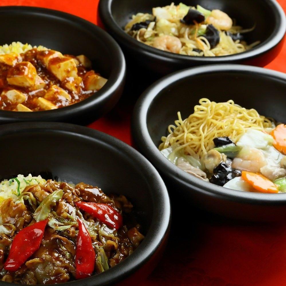 熱々の「土鍋シリーズ」 数量限定のお料理もあります!!