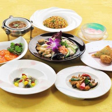 北京料理 奈良百楽  コースの画像