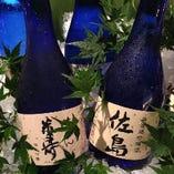 店内のアルコール提供は停止しておりますが、テイクアウトで佐島水産のブランド地酒もお持ち帰りいただけます♪