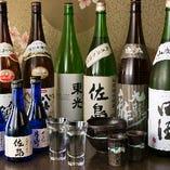 [地酒・焼酎が豊富] 鮮魚に合う和酒を豊富にご用意しております