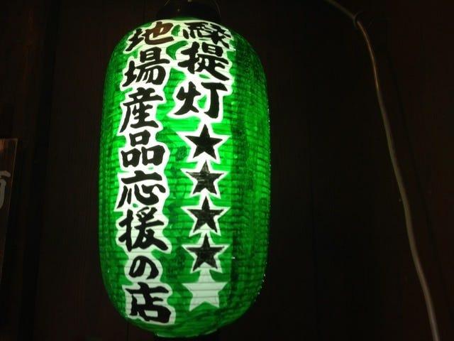 長崎、九州を再発見できると思います。
