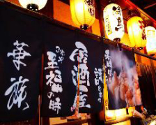 華族の5大宴会サービス!