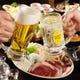 楽しいお酒を華族は提供します。
