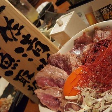 味範家(みのりや) 神戸三宮駅前店 メニューの画像