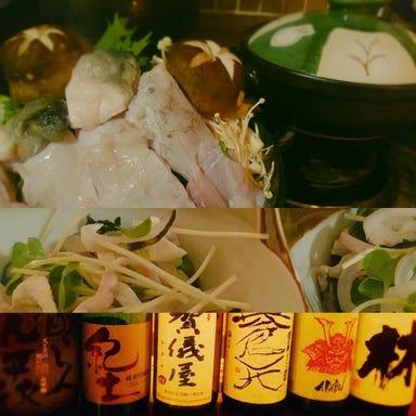 味範家(みのりや) 神戸三宮駅前店 コースの画像