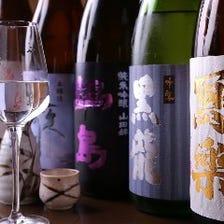 日本酒の種類も豊富にご用意!