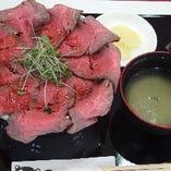 ローストビーフ丼は自家製タレで仕上げた逸品です!