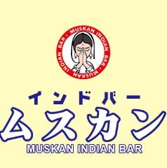 インドバー ムスカン