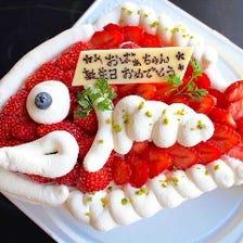 """ハレの日に鯛の形をした""""鯛ケーキ"""""""