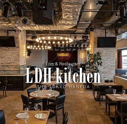 LDH・kitchen・THE・TOKYO・HANEDA