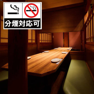 完全個室 肉バル 彩月-SATSUKI- 所沢プロぺ通り店 店内の画像