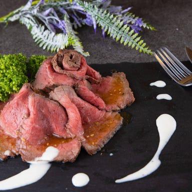 完全個室 肉バル 彩月-SATSUKI- 所沢プロぺ通り店 コースの画像