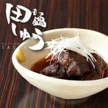 8時間じっくり煮込んだ牛ホホ肉の甘煮 【KBCアサデス番組出演】
