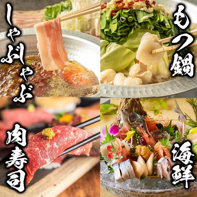 飲み放題付宴会コースは3000円~!