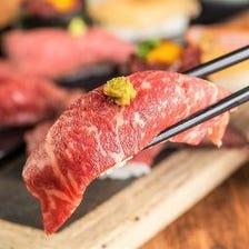 人気の牛・馬肉寿司をご用意!