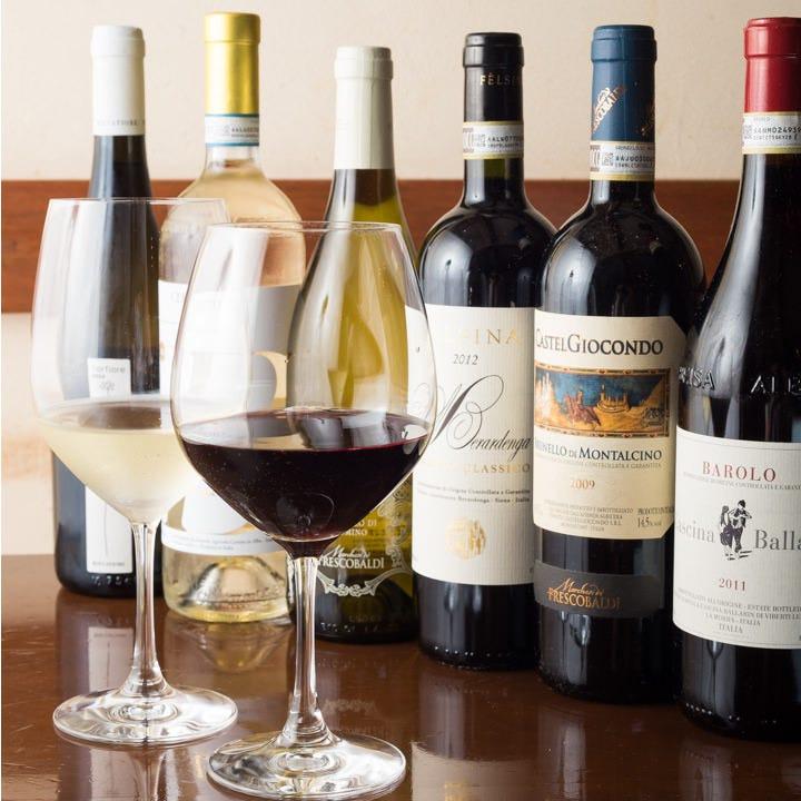 豊富な品揃えのイタリアワイン
