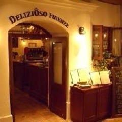 デリツィオーゾ フィレンツェ