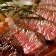 国産牛の炭火焼き~ルーコラとパルミジャーノチーズ、熟成バルサミコソースで~