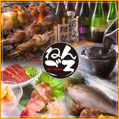鮮魚と地鶏料理 ねんごろ 立川北口