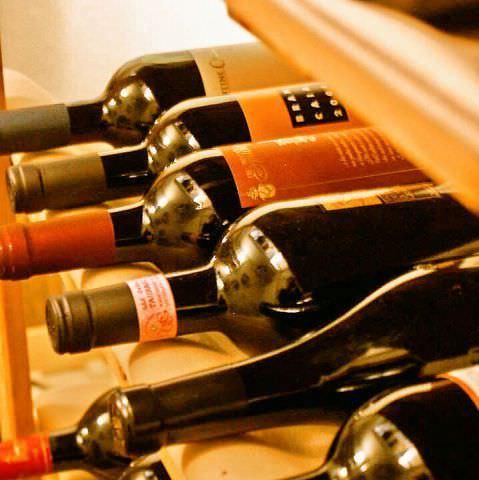 ワイン3種ティスティング