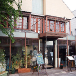 東急多摩川線 多摩川駅から徒歩3分!閑静な住宅地に佇む一軒家のレストランです。