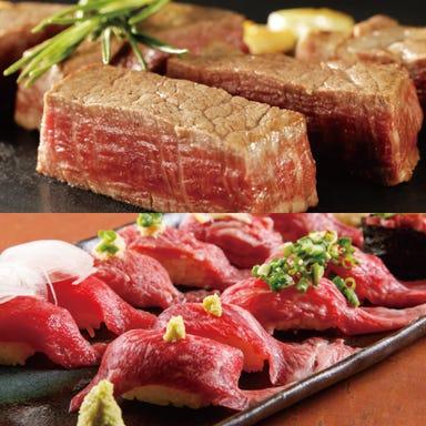 全席個室 肉寿司×ステーキ食べ放題 肉ヤロー 新宿東口店 こだわりの画像