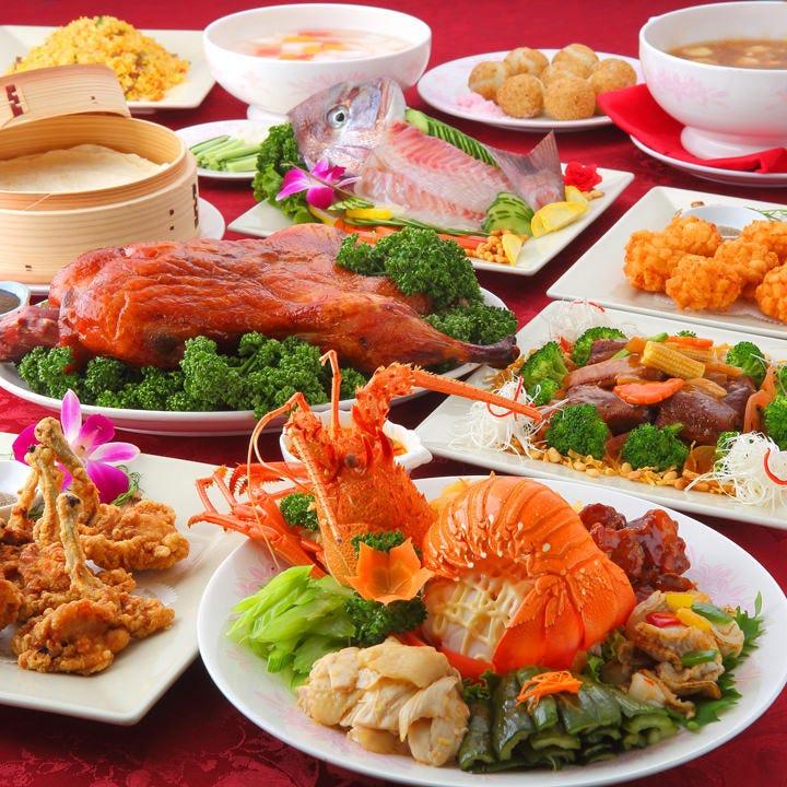 熟練の技!本格中国料理の宴会コース