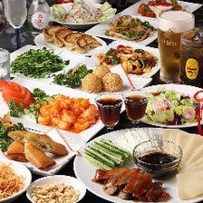 全80種絶品中華120分食べ放題1,980円