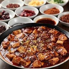 本場!陳式 麻婆豆腐