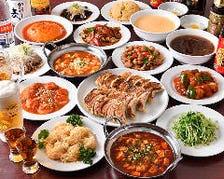 アツアツ108品本格中国料理食べ放題