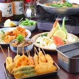 お得な宴会コース!串カツ・鉄板焼・もつ鍋いろいろあります!