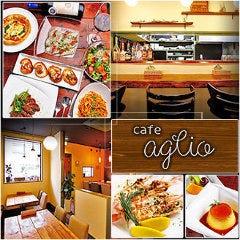 イタリアン カフェ アリオ