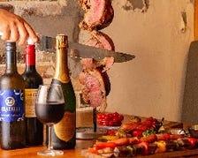 ◆【3時間飲み放題付&食べ放題】シュラスコ食べ放題コース〈全11品〉宴会・飲み会・パーティ