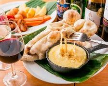 ◆【3時間飲み放題付&フォンデュ食べ放題】チーズフォンデュコース〈全7品〉宴会・飲み会・パーティ
