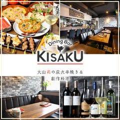 Dining Bar KISAKU