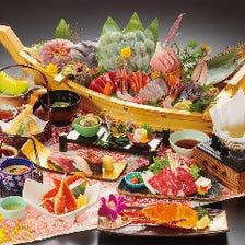旬の食材を贅沢に使った会席料理