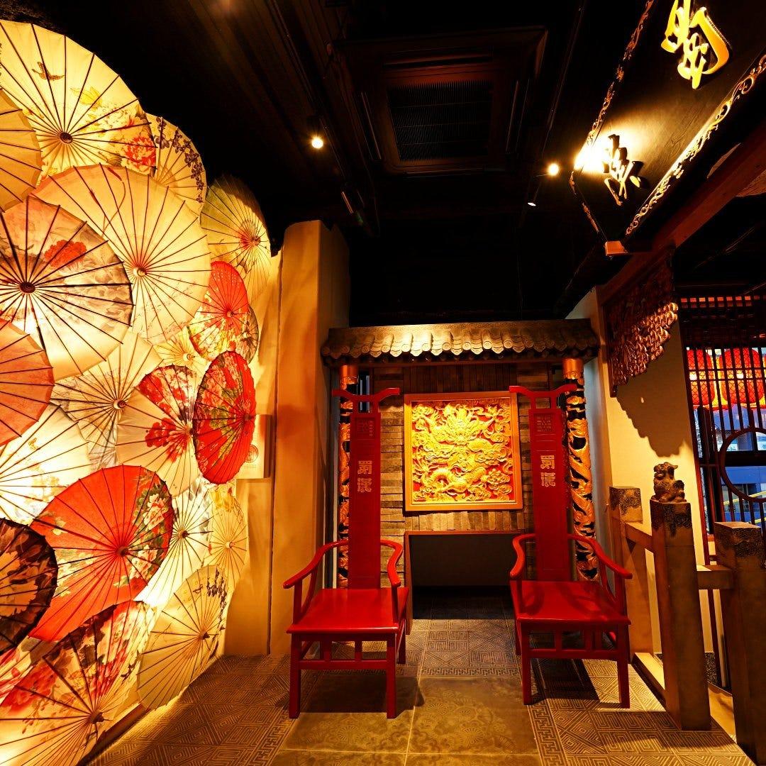 異情緒空間♪歴史をめぐる中華の旅