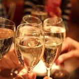 【お得クーポン】5名様以上の団体様、スパークリングワインをプレゼント♪大人数宴会がおすすめ!