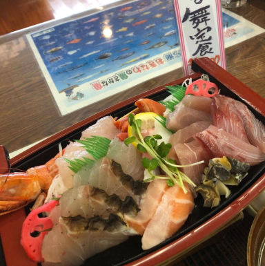 漁師食堂 大ばんぶる舞 久茂地店  メニューの画像