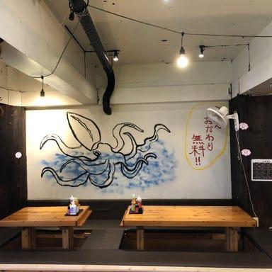 漁師食堂 大ばんぶる舞 久茂地店  店内の画像