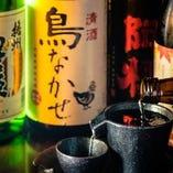 自慢の焼鳥と合う日本酒も多数ご用意!!