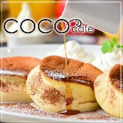 COCO cafe 弥生店