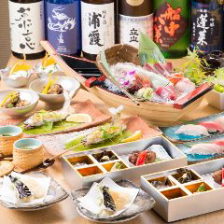 四季折々の新鮮な食材を堪能◆全8種