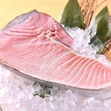 鮮魚を愉しむ◆750円(税込)~