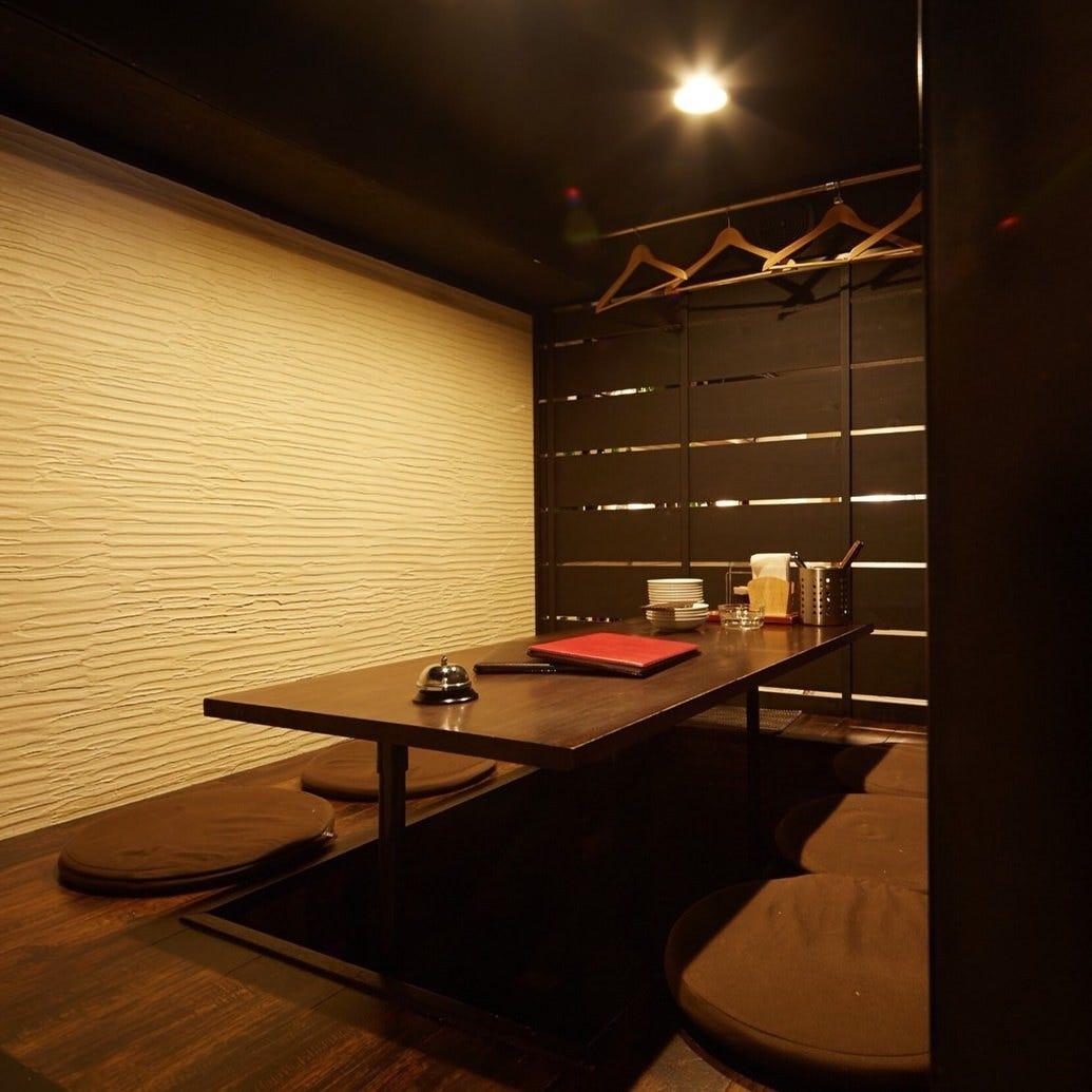 ゆったり個室でプライベート空間♪