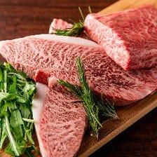 【本日のステーキ枠】今日1番のお肉をステーキで!
