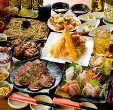 名物料理が味わえる多彩な宴会コース